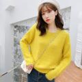 起き毛ニット・セーター(3色)