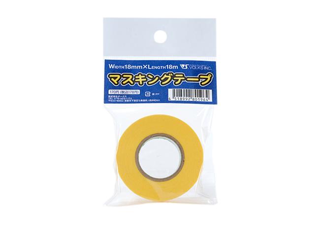 造形村マスキングテープ