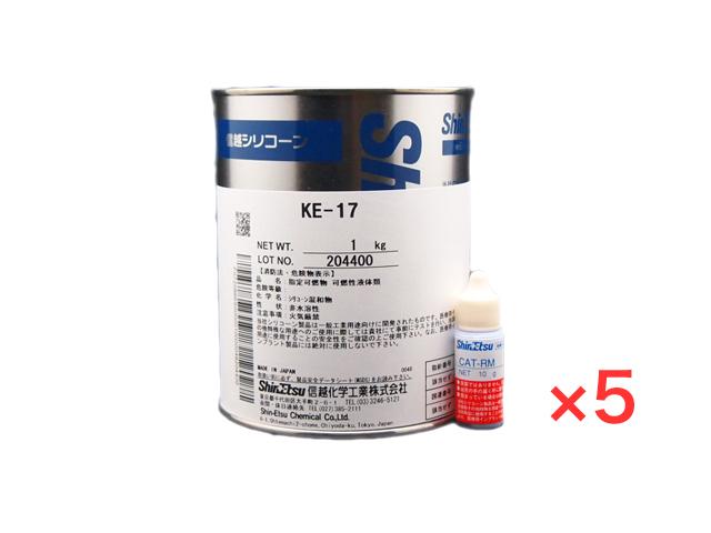 信越シリコーンKE-17