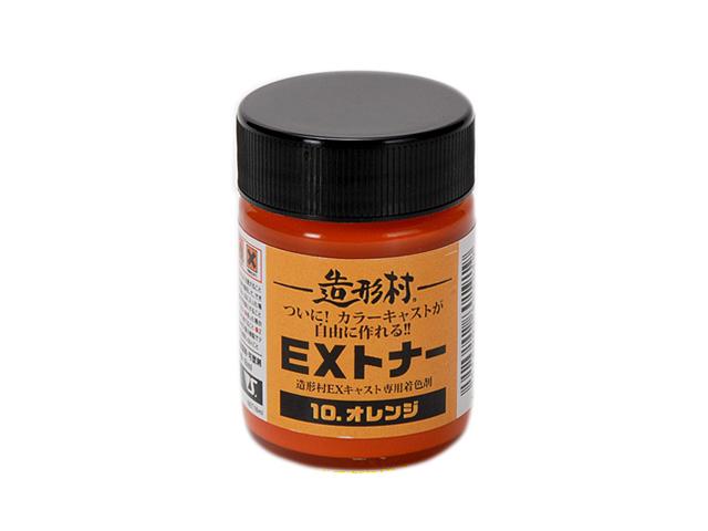 EXトナー オレンジ