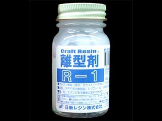 離型剤R1