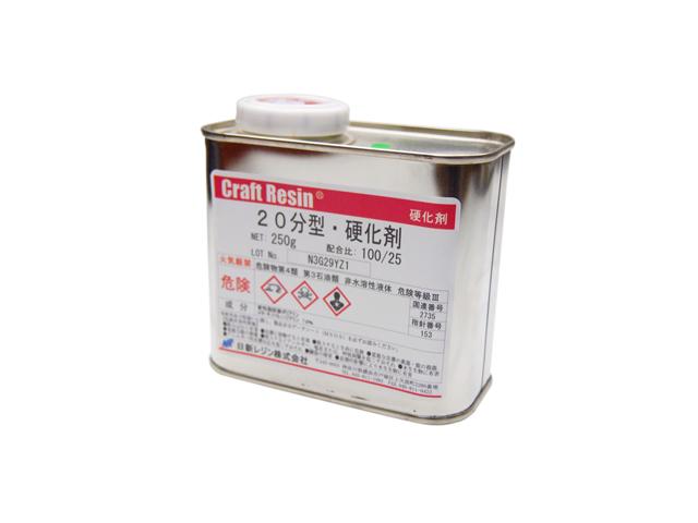 z-1硬化剤20分