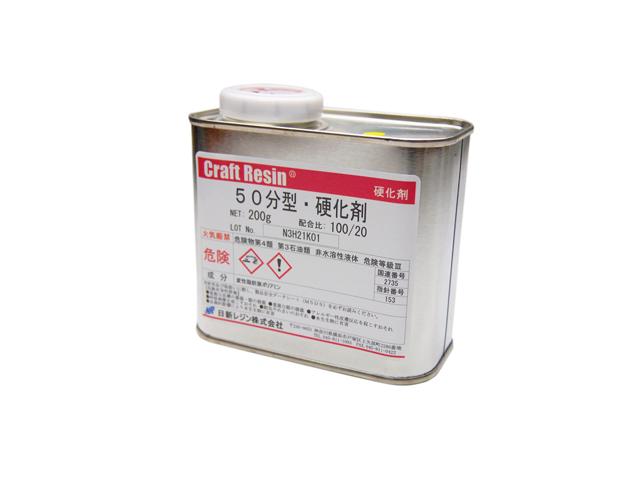 z-1硬化剤50分