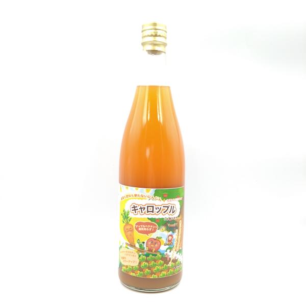 こだわりにんじんとりんごのジュース【キャロップル(720ml)】