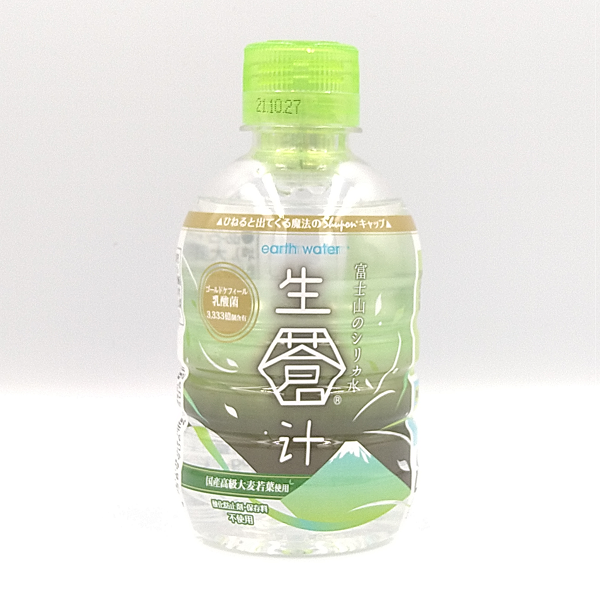 富士山のシリカ水・国産高級大麦若葉使用【生蒼汁・250ml】