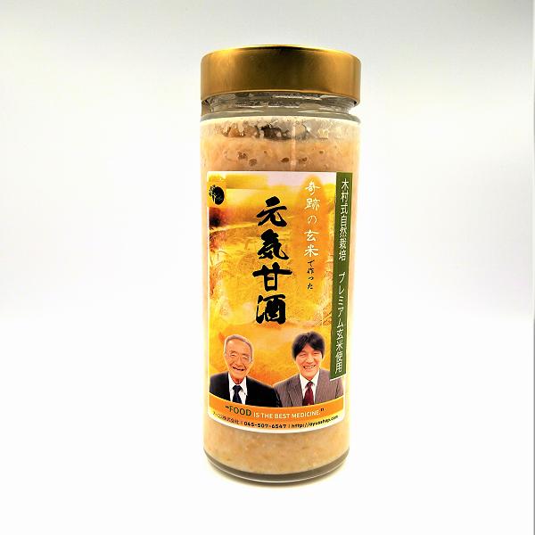 奇跡の玄米でつくった元気甘酒【玄米甘酒(500g)】 *夏季は受注生産となります。メールでご連絡ください