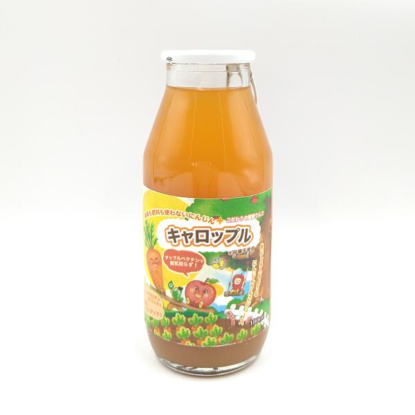 こだわりにんじんとりんごのジュース【キャロップル(180ml)】