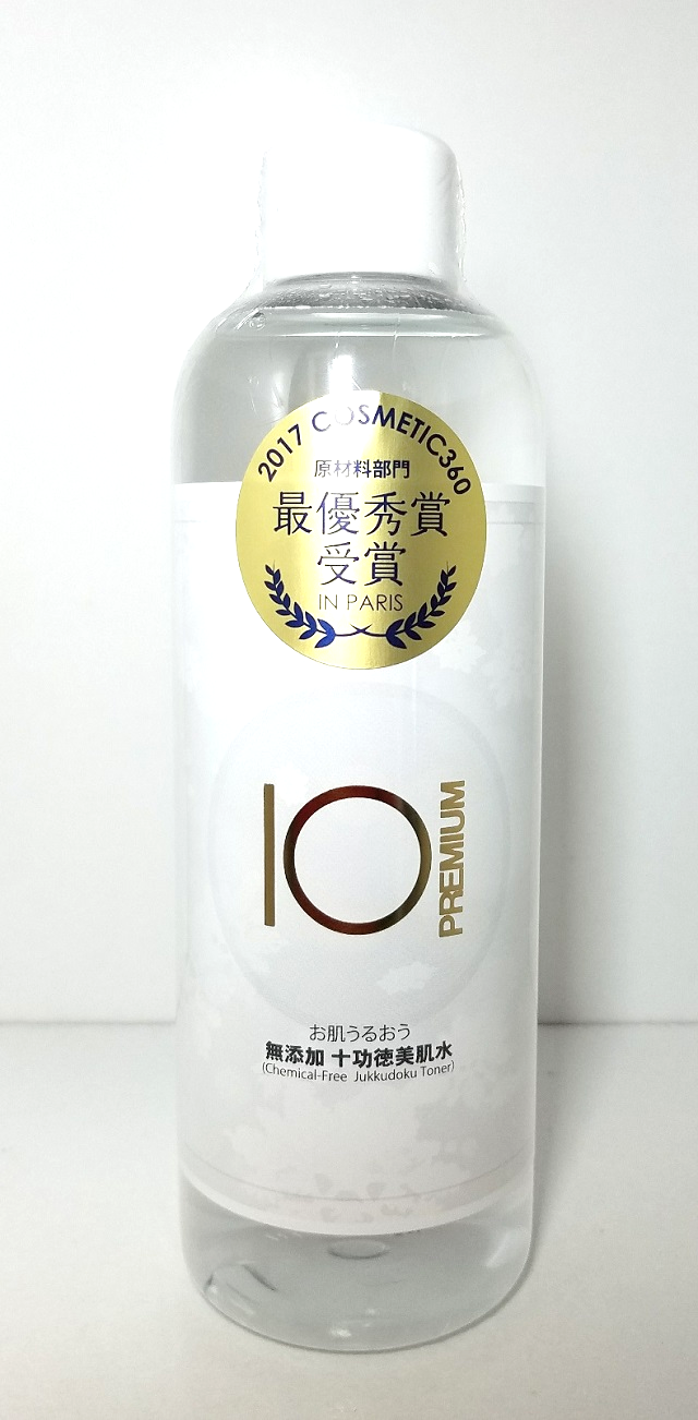 お水だけで出来た化粧水【プレミアム10詰替用(スプレーなし)】