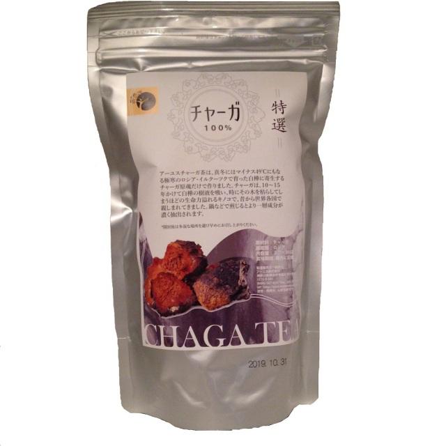 厳選された最高品質の天然チャーガ100% 【チャーガ茶】