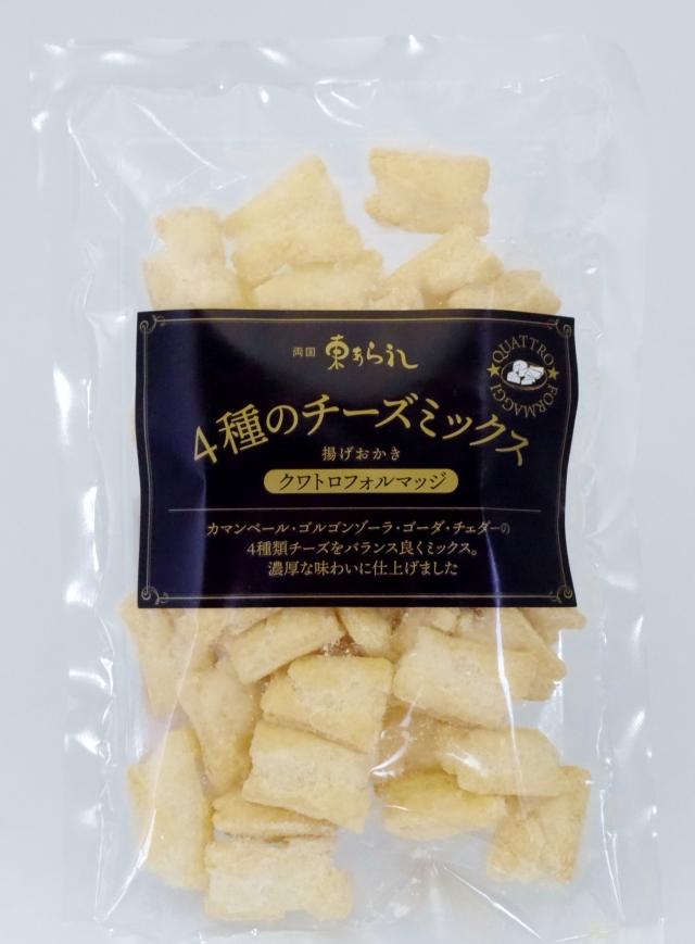 2019年4種チーズおかき