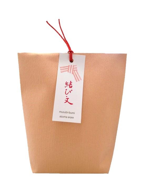 結び文3袋入(白タグ)