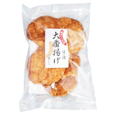 反っくり煎餅 大番揚げ醤油
