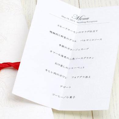 メニュー表印刷(はがき)