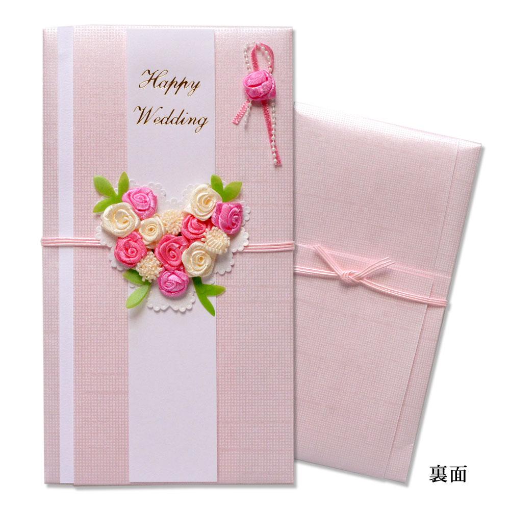 祝儀袋 花ピンク