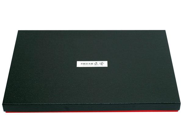 結婚証明書 専用紙箱