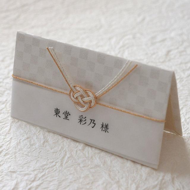 ichimatsu席札