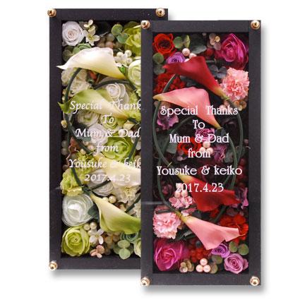 浪漫(ペア)サンクスギフト/スリムな黒木枠のなかで感謝の気持ちをカタチにしました。/和婚スタイル・和風サンクスボード