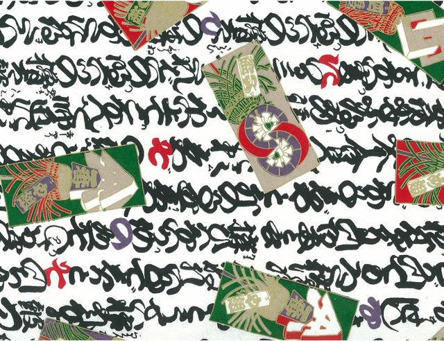 友禅紙歌舞伎文字