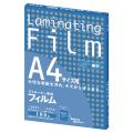 ラミネートフィルム BH907 A4 100枚