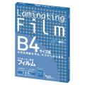 ラミネートフィルム BH908 B4 100枚