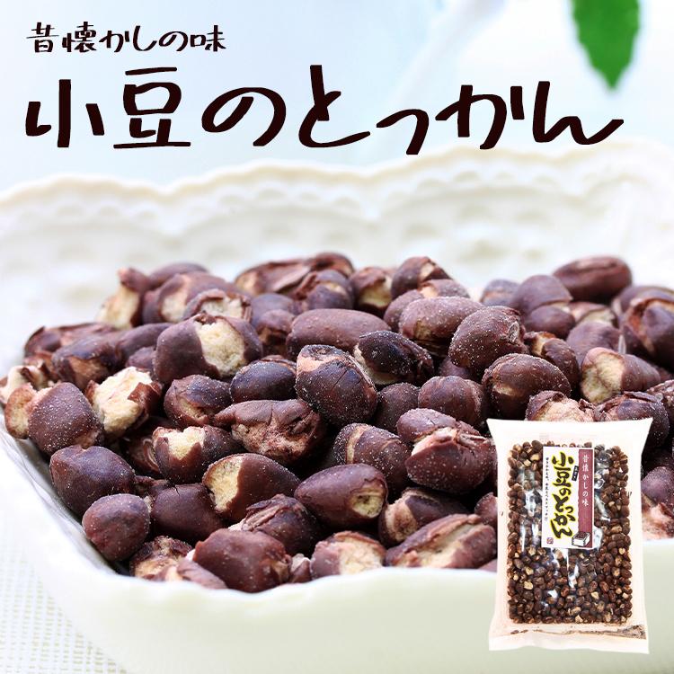 小豆のとっかん_01