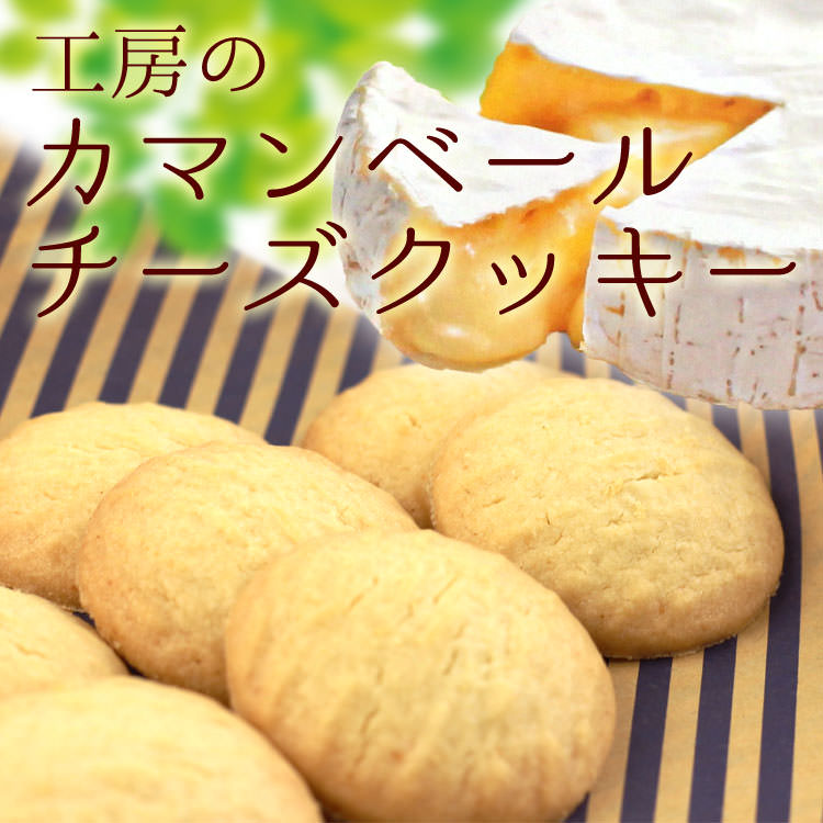飛騨プリンマーブルケーキ_01