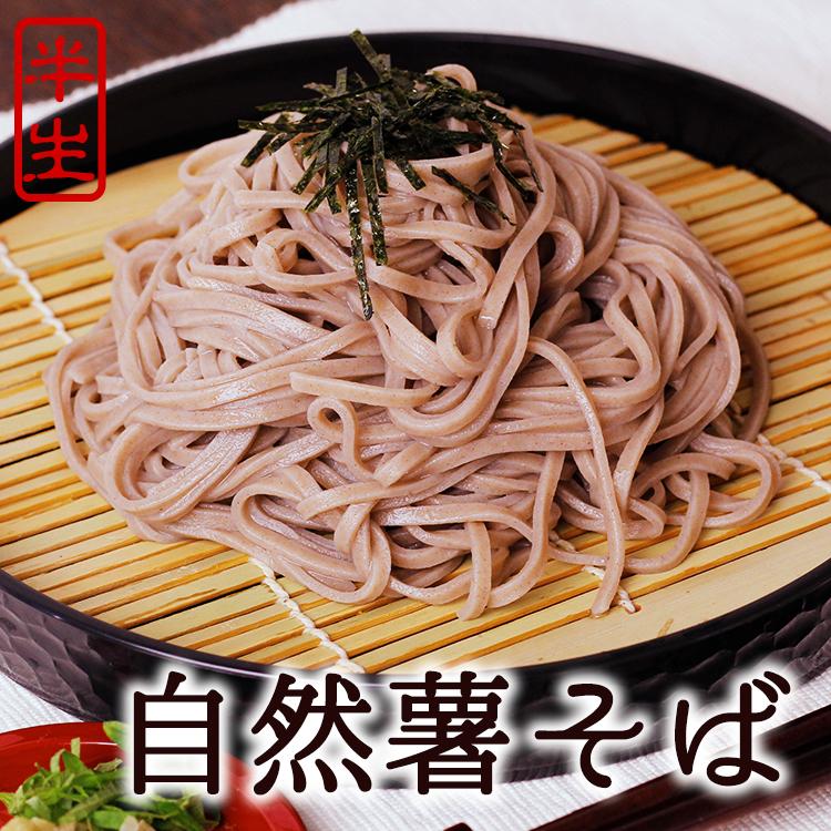 自然薯そば_01