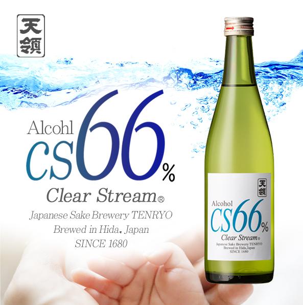 飛騨 天領酒造 CS66%瓶01
