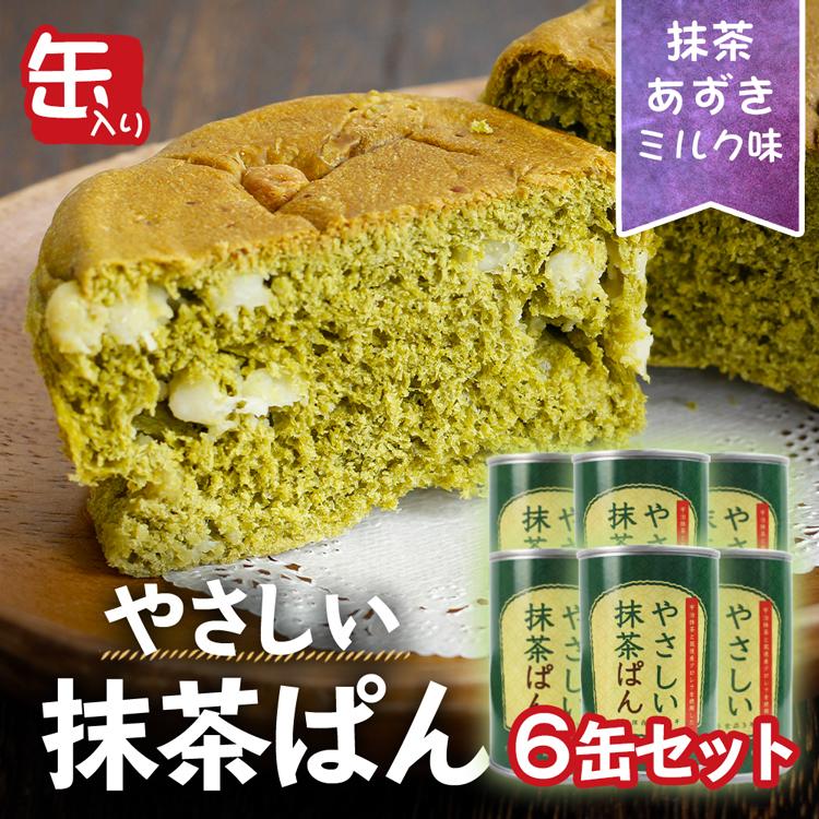 やさしい抹茶ぱん6個入り_01