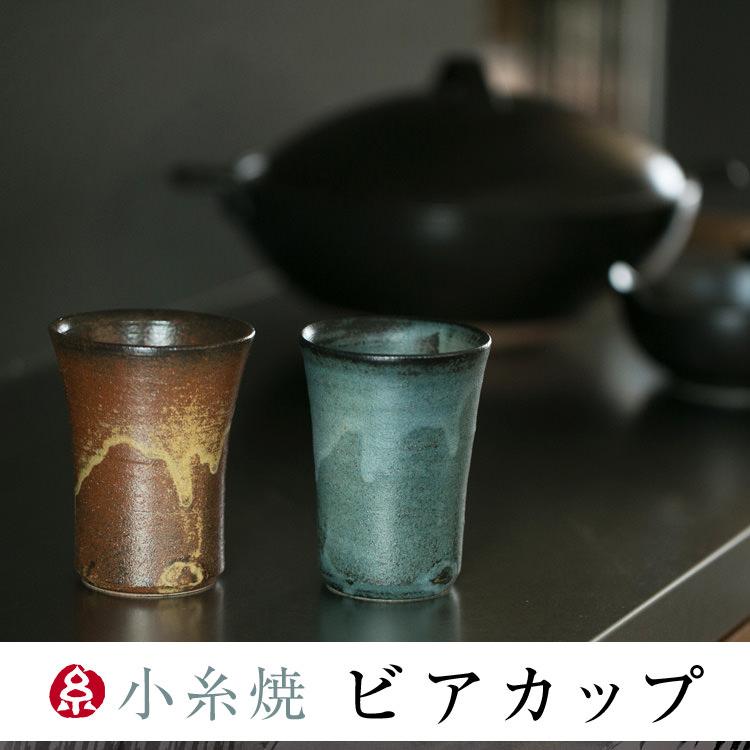 ビアカップ_01