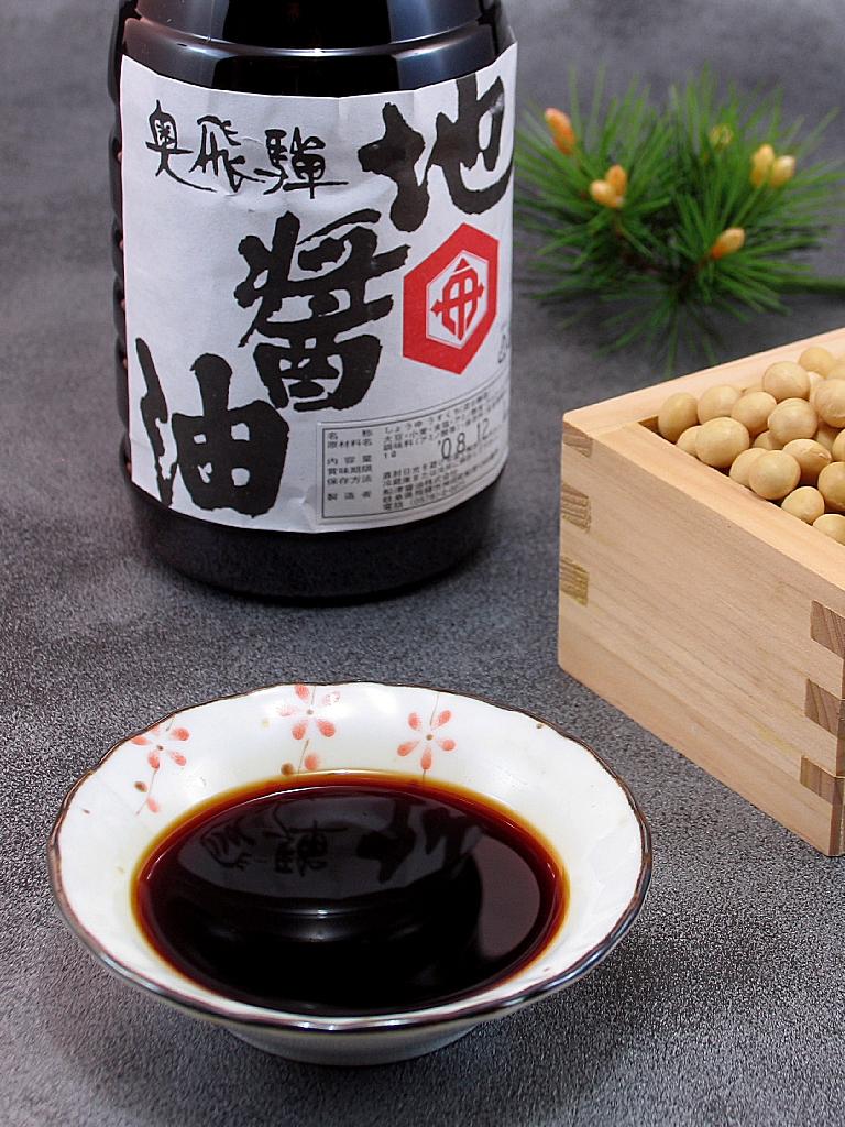 奥飛騨地醤油