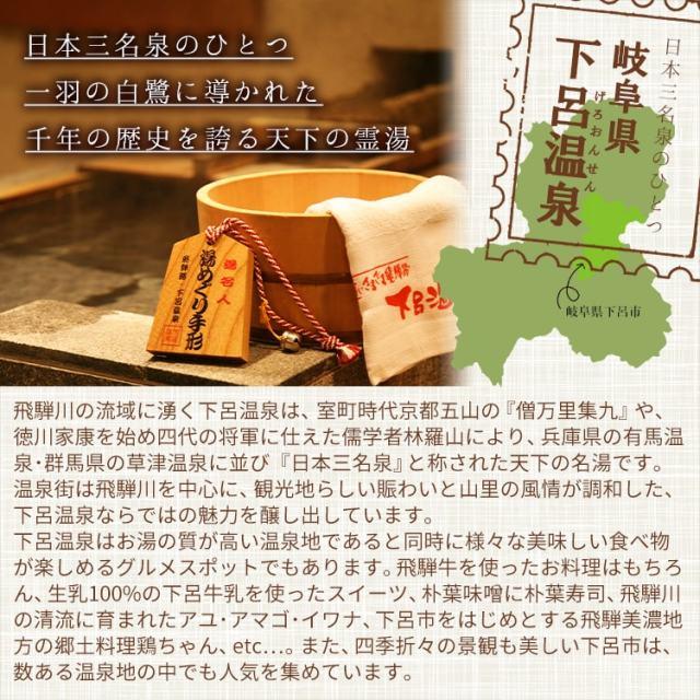しらさぎ物語(小)_06