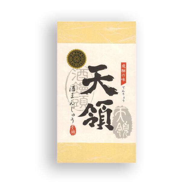 天領酒まんじゅう_02