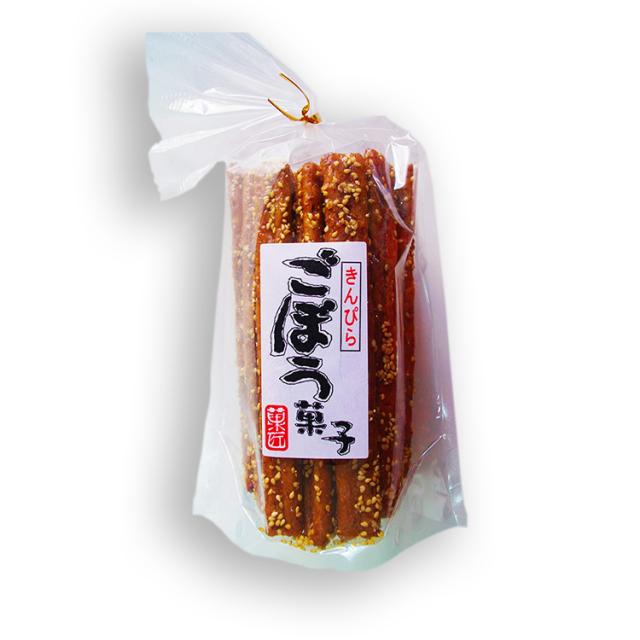 きんぴらごぼう菓子_02