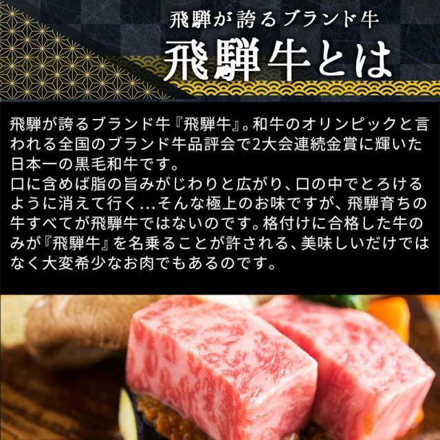 飛騨牛昆布巻_04