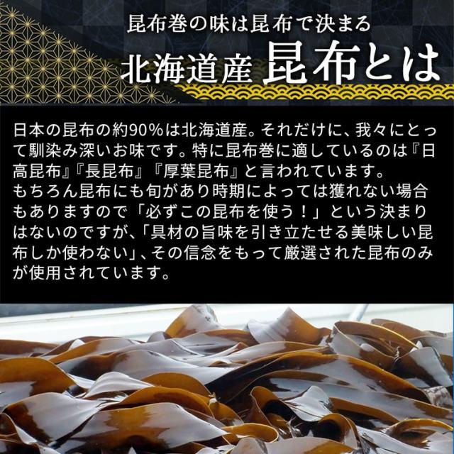 飛騨牛昆布巻_05