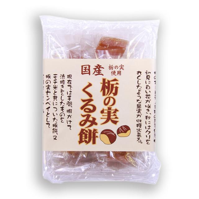 栃の実くるみ餅_02