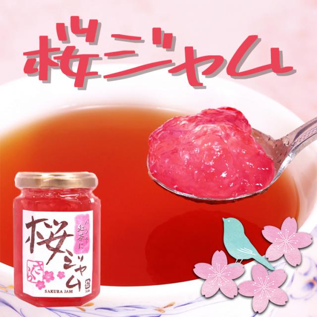 桜ジャム_01
