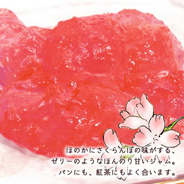 桜ジャム_03
