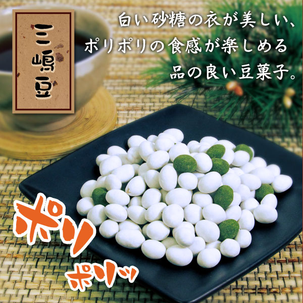 飛騨打保屋の駄菓子_カート04