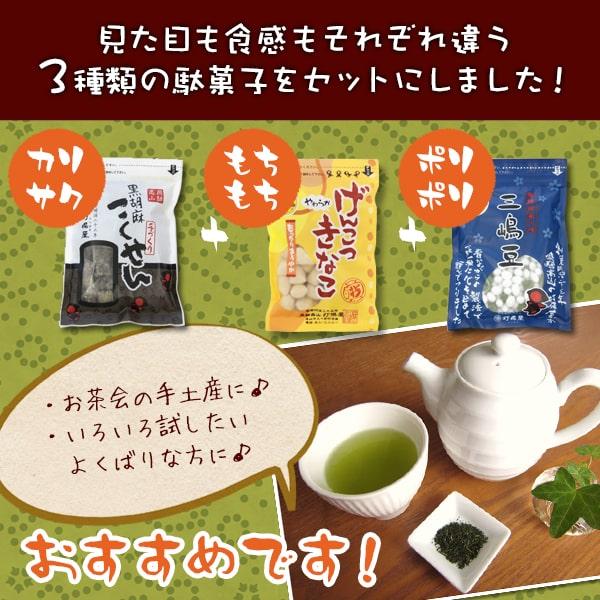 飛騨打保屋の駄菓子セット_カート06