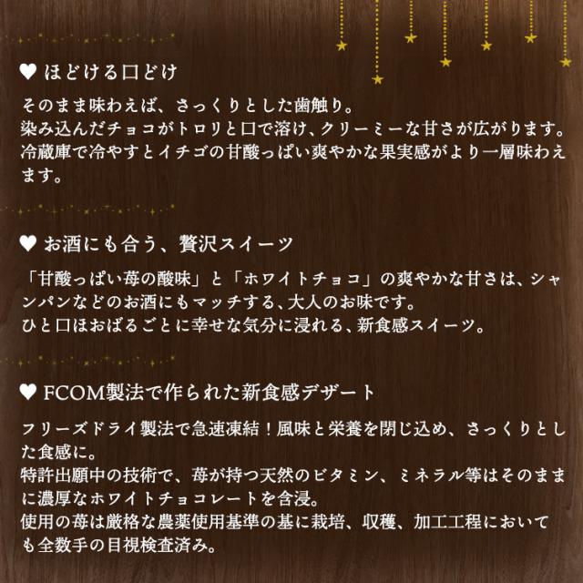 苺の結晶_04