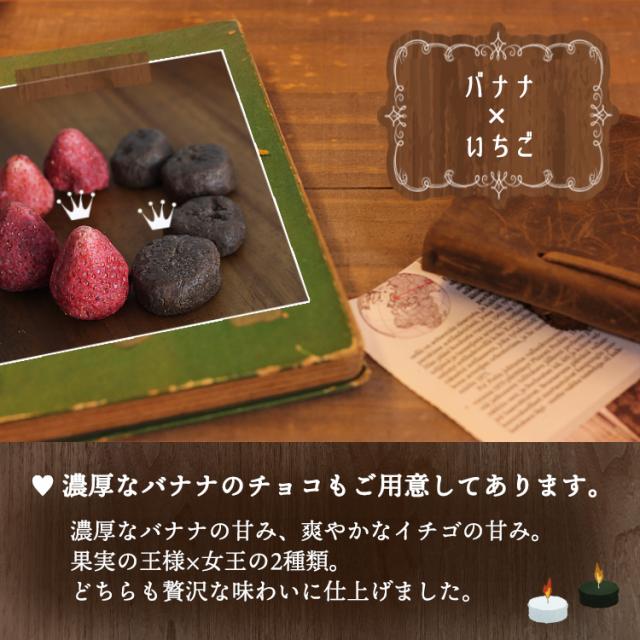 苺の結晶_05