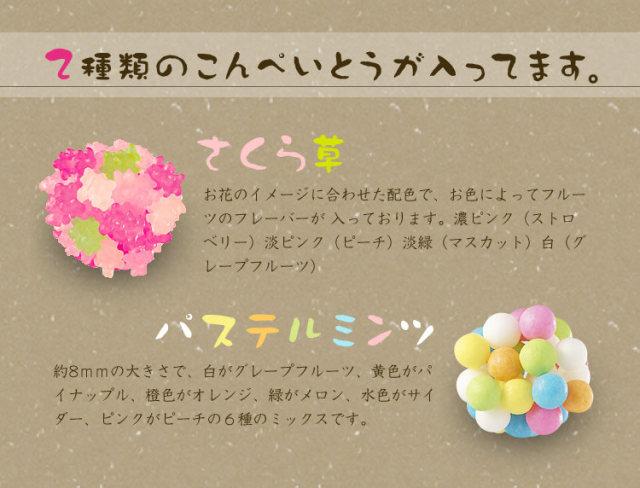 招き猫の福缶_02