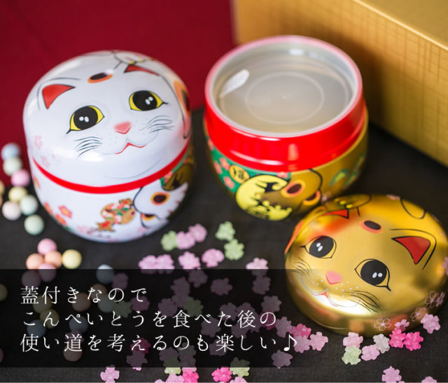 招き猫の福缶_03