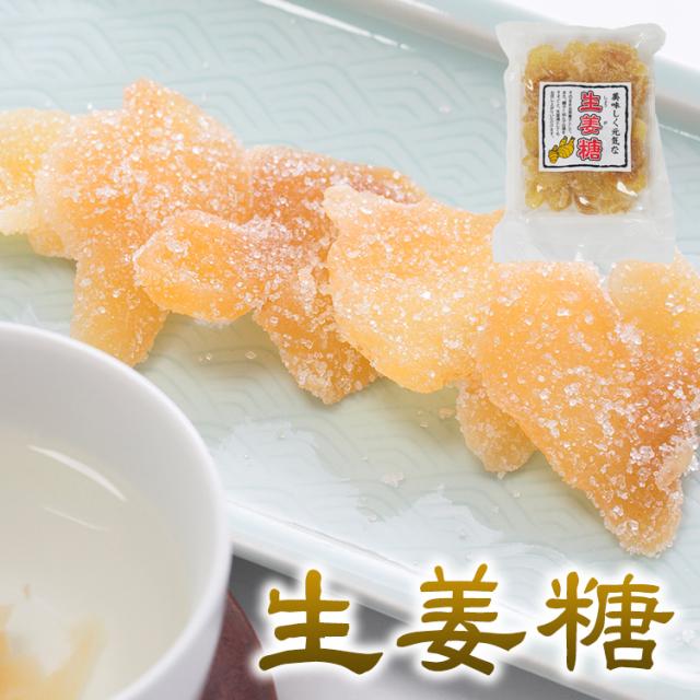 生姜糖_03