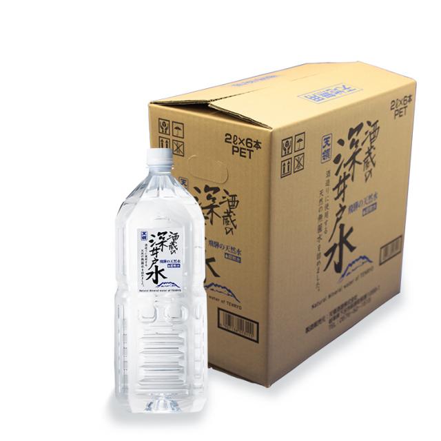 酒蔵の深井戸水2l_02