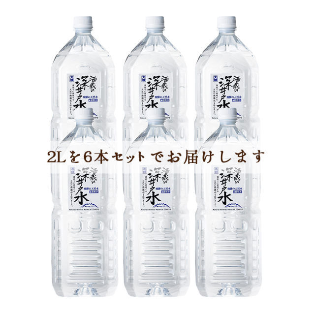 酒蔵の深井戸水2l_03