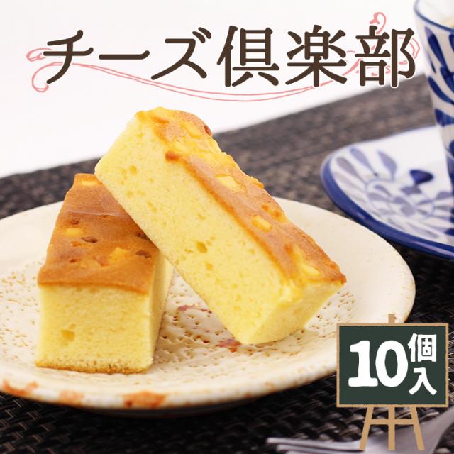 チーズ倶楽部(大)_01