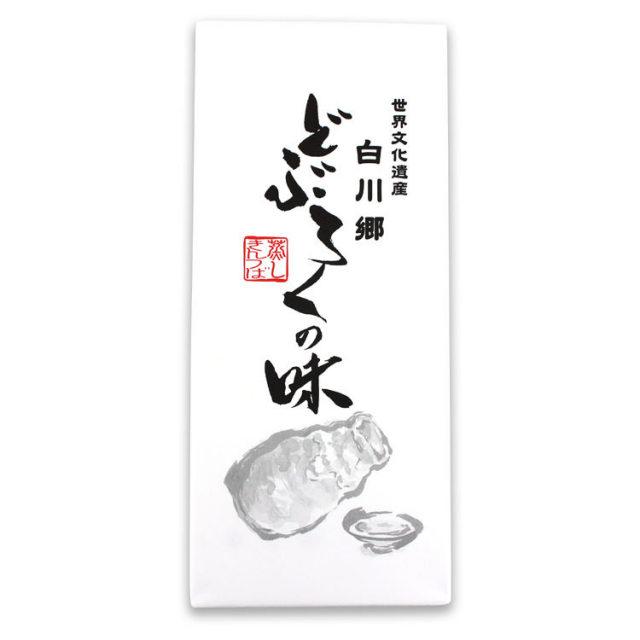 白川郷どぶろく味酒蒸しきんつば(大)_02